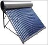 non-pressurized solar water heater..