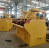 flotation separator for ore upgrading plant