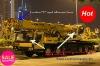 50T XCMG Crane QY50K