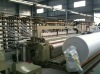 Textile machine weaving machine water jet loom