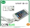 Cable for iPhone5