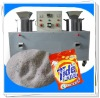washing detergent powder machine