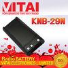 KNB-29N Handheld Radio Battery for TK2307/TK3307/TK2217/TK3217/TK22O2/TK3202/TK2302/TK3302/TK2201/TK3201