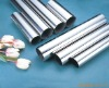 6063/6065/1100/3003 aluminium tube