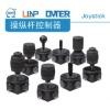 Joystick Controllers