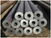 seamless steel tube SAE 1045