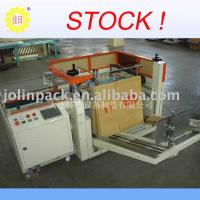 Full automatic carton erector with bottom sealer