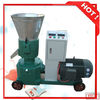 small pellet mill machine