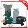 small pellet mill machine