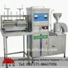 Soya bean Curd Machine Hot Selling At home and abroad