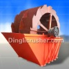 Dingli Industry sea sand washing machine XS series