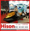 2012 Hison 225HP Turbo Charged Motor Boat