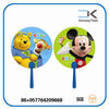 Donald Duck summer promotion fan