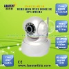 Wireless IR Dome IP Camera FS-613A-M136