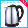 magic fashionable 1.5L electric kettle