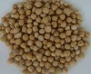 Chick Peas Kabuli - - size 7-10mm mixed promotion