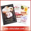 New euramerican style paper bakery coupons