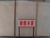 Citatah Beige marble slab (Pink color material, Turkey marble, Marble tile)