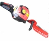 FY-S60 HEDGE TRIMMER