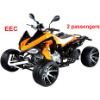 New 250CC / 110CC Racing ATV EEC