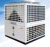 Constant Temperature Heat Pump .
