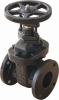 cast iron gate valve A