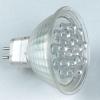 MR16 LED Light,Led High Power Light