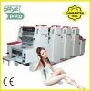4 colour Heidelberg Type Offset Printing Machine