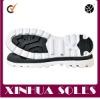 Professional Foam Rubber Shoe Soles