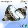 CE & RoHS PAR LED lamp