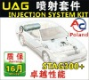 (Poland)(cng fuel auto,cng regulator,cng mixer,ECU,switch)STAG300,CNG/LPG injection system kits