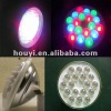 Hot sale super bright 9x1w underwater par56 led lights with remote controller