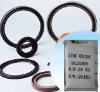 high quality chemical Zinc Oxide 99%/99.5%/99.7%