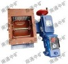 powder valve / process pipe valve (Motorized flow control valve )