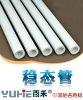 PPR-AL-PERT Plastic Composite pipe