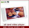 7 inch USB motion sensor lcd advertising display