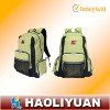 2012 most popular waterproof backpack