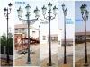 cast iron/aluminum garden lighting/lamp
