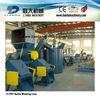 Plastic Bottles Recycling Plant 1500kg/h