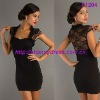 Short lace dress with u neckline