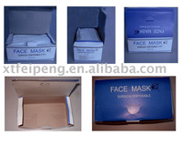 disposable nonwoven face mask (medical use or labor protection)