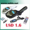 smart classic cheap mp3 car radio