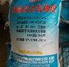 organic bio seaweed NPK-25 fertilizer