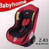 ECE R44/04 group 0+ 1 safety baby car seat