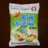 Fruit and Vegetable Rinsing Salt