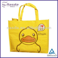 Woven cartoon bag
