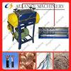 79 Cheap price wire stripper tool+86-15136240765