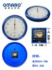 2012.Hot sale decorative plastic wall clock