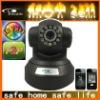 Jrecam 30K P2P IP camera