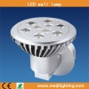 New Innovative Aluminum Outdoor Wall Light